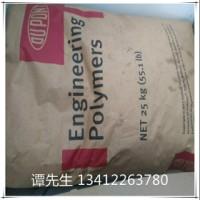 大量供应PA66尼龙,PA66塑料原料应用范围,PA66价格,PA66尼龙厂家报价,PA66塑胶原料