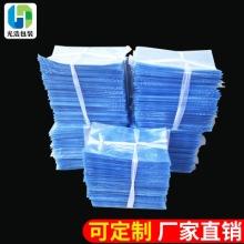 PVC热收缩袋、PVC热收缩袋定制、塑料包装收缩袋吸塑袋价格、PVC热收缩袋厂家