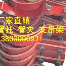 长管夹D1.273H 12Cr1MOV材质 球面垫圈 双头螺纹吊杆 恒力弹簧支吊架生产厂家