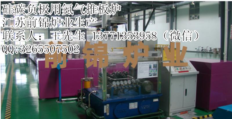 锂电材料自动化生产线 硅碳复合负极材料窑炉 锂电正极材料整体设计