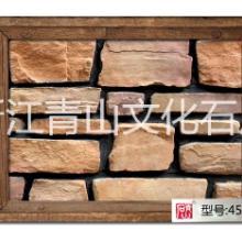 供应人造文化石外墙砖装修建材园林石材外贸出口