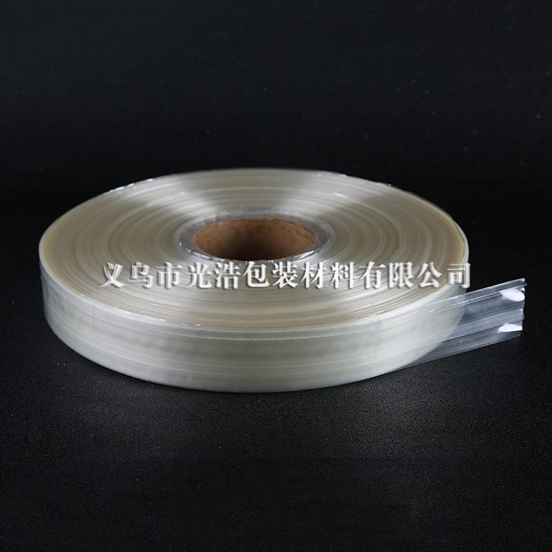 PVC标签膜、PVC标签膜供应定做、印刷膜pvc膜定制收缩膜、批发塑料薄膜