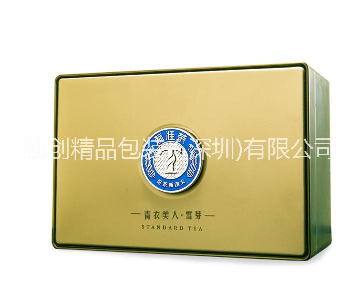 标准茶铁盒 红茶包装铁罐 铁盒生产厂家 高档铁盒