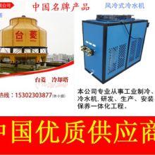 冷水机、佛山冷水机厂家热线、冷水机批发、冷水机价格、工业冷水机、冷水机公司批发