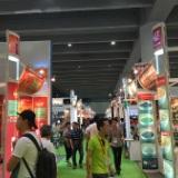 2018年中国有机食品展览会