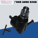 五金工具配件 电钻90度直角拐角器 厂家直销 狭小空间维修工具