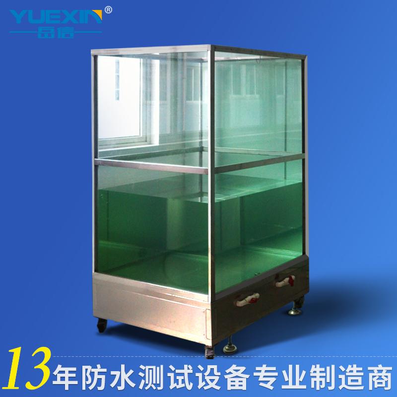IPX7B洗衣机防水医疗机械防水手电筒家电防水测试设备试验箱1200L 浸水试验箱