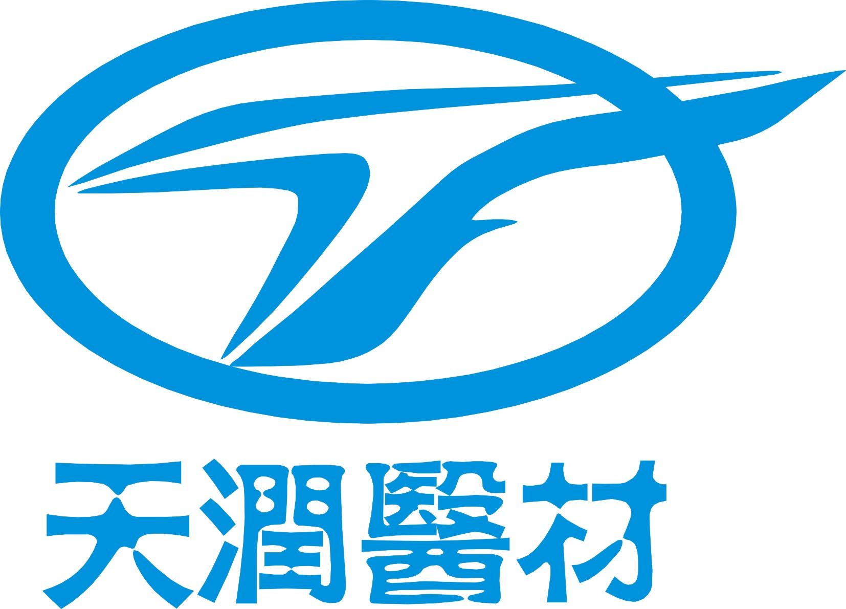 安徽天潤醫用新材料有限公司