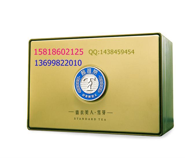 标准茶铁盒 高档茶叶礼品包装铁盒