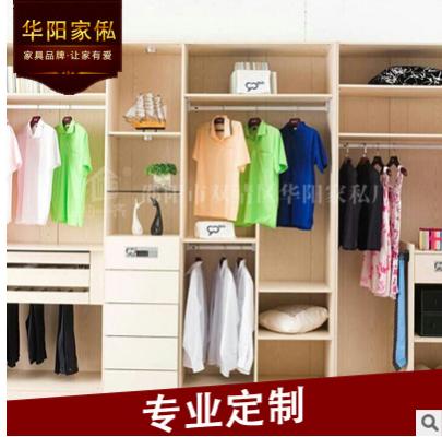 各种风格五门衣柜 田园式五门衣柜 衣柜定做 实木衣柜厂家 三门衣柜