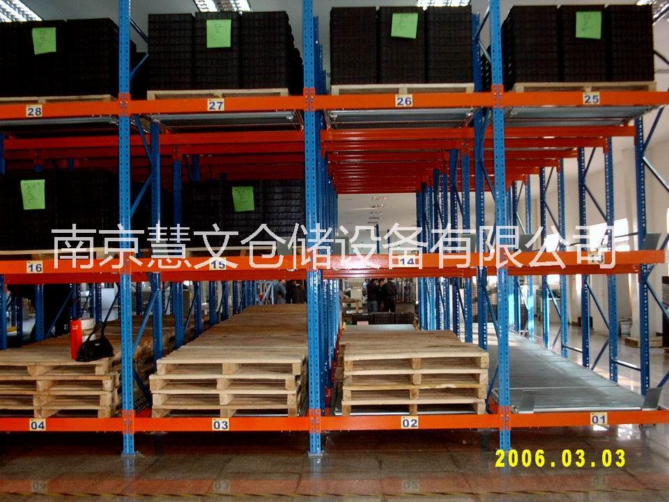 重力式货架 江苏重力式货架专业制作 安徽自滑式货架供应商 山东先进先出货架厂 免费提供库房方案设计 支持非标产品制做