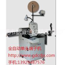 长期供应CD-A02全自动单头端子机 高配型自动排线单头端子机厂家