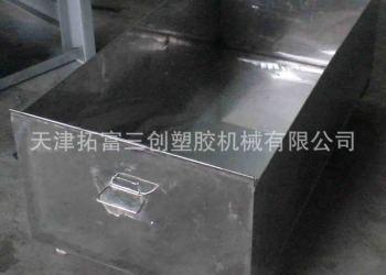 碎卡机其他塑料机械其他图片