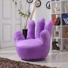 懒人沙发单人沙发椅,懒人沙发单人沙发椅供应商,懒人沙发单人沙发椅厂家,懒人沙发单人沙发椅报价