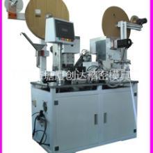 CD-A08全自动排线端子机 全自动压端子机 全自动散粒端子机批发