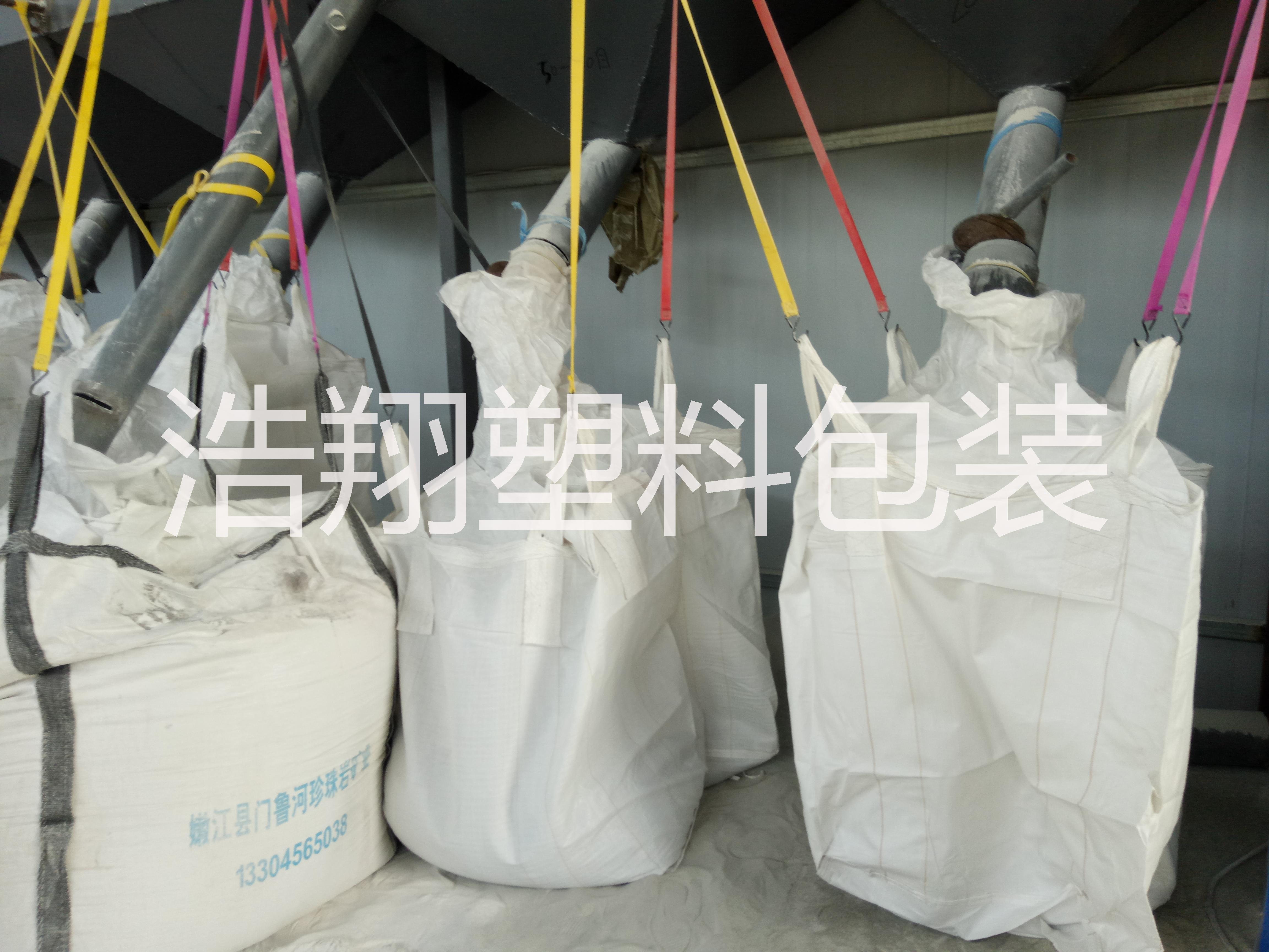 信阳厂家直销吨包袋二手吨袋价格实惠