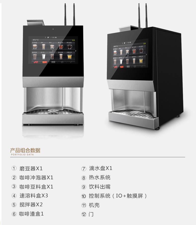 全自动咖啡机招商热线  桌面咖啡机厂家  桌面咖啡机价格