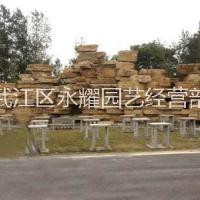 钟乳石生产厂家 钟乳石 钟乳石供应商 钟乳石批发 黄腊石假山