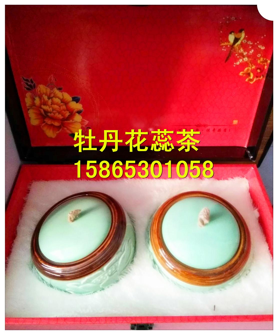 上海保健牡丹花蕊茶厂家直销,上海优质大礼盒牡丹花蕊茶价钱,中秋国庆佳节送礼就选牡丹花蕊茶