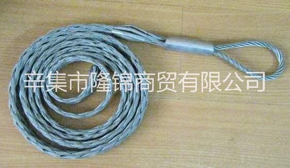 左权电缆网套连接器型号 和顺电缆网套规格