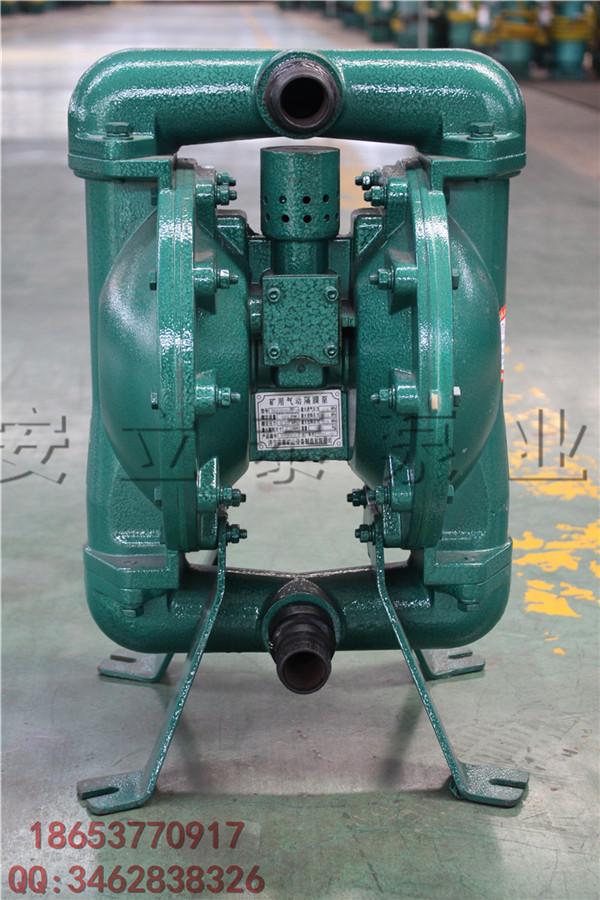 安泰泵业 气动隔膜泵 可潜水排放泥浆污水 耐磨耐腐蚀防火防爆 节能高效