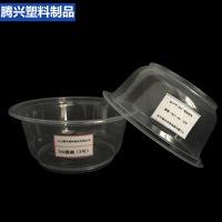 PP碗透明碗快餐外卖打包饭盒汤碗700ml(3号)、餐外卖打包饭盒汤碗价格、快餐外卖打包饭盒汤碗厂家