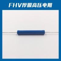 FHV厚膜高压电阻