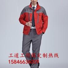 大庆定做纯棉工作服的正规厂家
