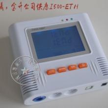 南通供应便携式温湿度气象仪价格I500-ETH