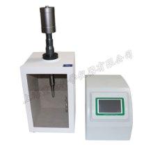 供应CF-750C 超声波乳化均质处理器