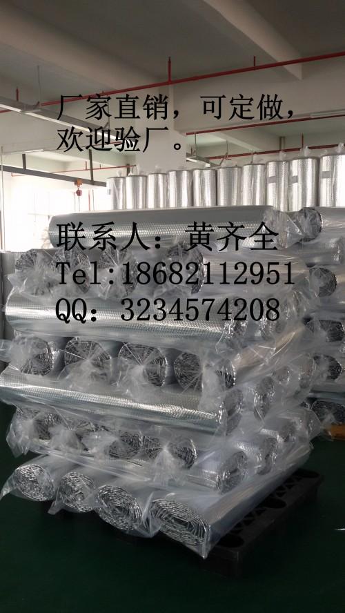 张家界泡棉隔热材料出售 泡棉型隔热保温材料定制厂家直销