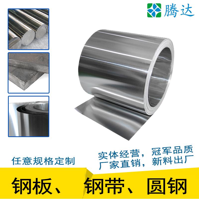 优质碳素结构钢40Mn 45Mn 弹簧钢带 钢板圆钢 厂家直销 规格齐全