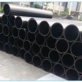 HDPE管厂家批发 厂家直销HDPE管 PE给水管材厂家