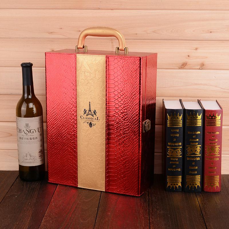 包装盒红酒礼盒皮盒可定制LOGO 现货供应双支红酒包装盒红酒礼品包装盒