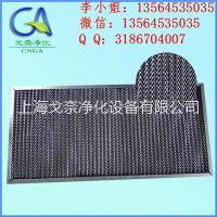上海青浦 白色尼龙过滤网 黑色尼龙过滤网 可反复清洗过滤器 初效尼龙网过滤器