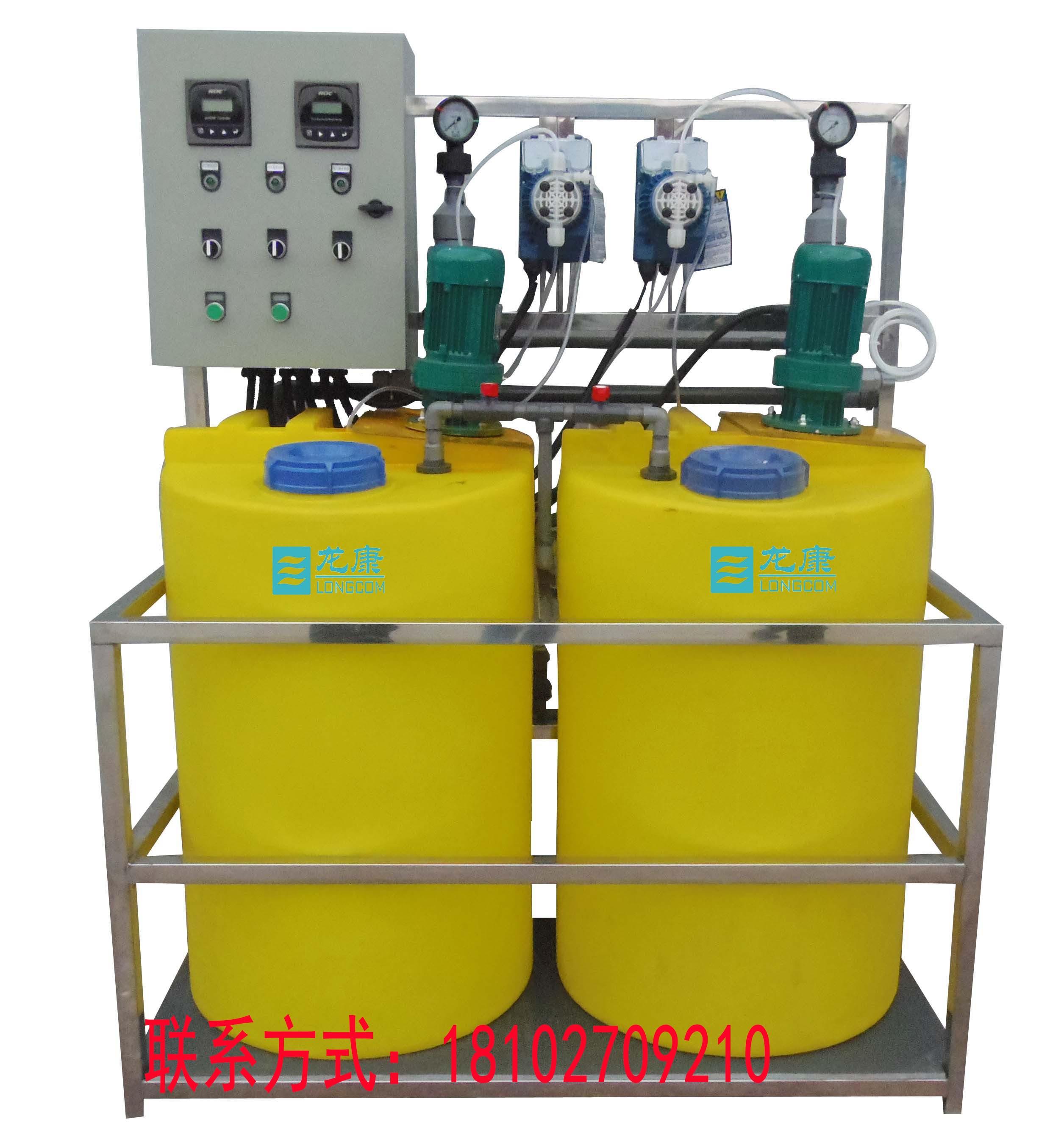 一体化加药装置 供应加药装置 全自动加药装置 加药装置厂家