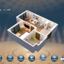 APP售楼系统_APP售楼系统定制图片