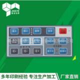 广州佛山定制影音设备控制按键开关价格、厂家  影音设备批发商  影音设备批发 影音设备哪家好  影音设备价格