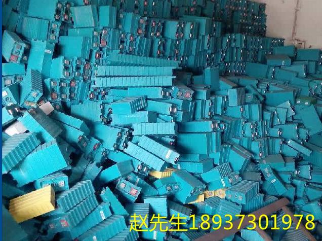 江苏回收锂电池 锂电池回收价格 废旧锂电池处理