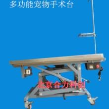 多功能手术台HL-JPT-126
