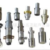 超声波配件 焊接机换能器变幅杆 焊接机加工 宁波超声波配件