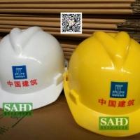 常州安全帽生产厂家(苏安华盾牌)经典V型进口ABS黄色安全帽