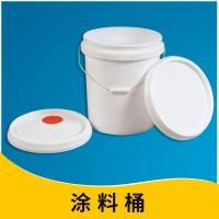 涂料桶 全新防水涂料桶 透明圆形包装化工桶 通用塑料涂料桶 欢迎来电咨询图片
