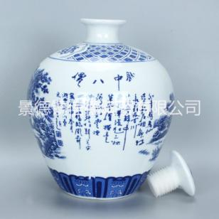 青花瓷酒坛酒瓶5斤装图片
