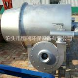 山西锅炉专用煤粉燃烧器 恒瑞环保 专业煤粉燃烧器厂家 高效节煤 燃烧充分