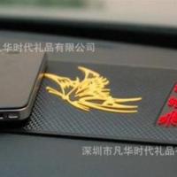 厂家定制PVC汽车防滑垫,PVC汽车礼品手机防滑垫