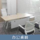 厂家直销 办公桌椅 4人位6人办公桌椅组合简约员工转角电脑桌职员办公桌