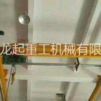 【厂家直销】 LD电动葫芦单梁桥式起重机 单梁行车