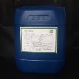 喷漆污水处理处理药剂