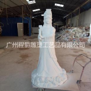 玻璃钢天后娘娘雕塑图片